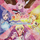 Fresh Pretty Cure! Original Soundtrack 2: Pretty Cure Sound Hurricane!!