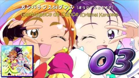 Futari wa Pretty Cure Splash☆Star 2nd ED Theme Single Track03
