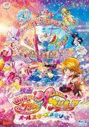 Hugtto! Precure Futari wa Precure All Stars Memories Blu-ray
