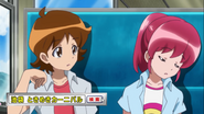 Seijiviendo a Megumi