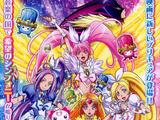 Suite Pretty Cure♪: Bringt sie zurück! Die Melodie der Herzen die Herzen verbindet♪