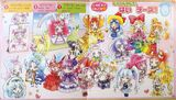 Tanoshii Youchien Pretty Cure All Stars illustration