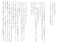 Харткэтч роман (213)