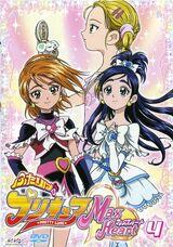 DVD max heart vol4