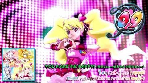Fresh Pretty Cure! Vocal BEST!! Track09
