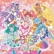 Star Twinkle Vocal Best