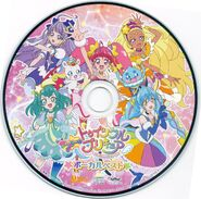 Star Twinkle Vocal Best CD Disc Art