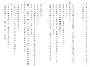Харткэтч роман (123)