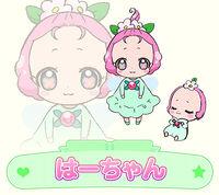 Ha-chan Toei