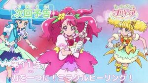 Healin'♡ Good Pretty Cure Episode 11