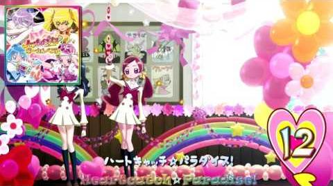 Heartcatch Precure! Vocal BEST!! Track12
