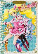 Manga FPC