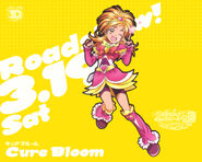 Dx3-cure-bloom