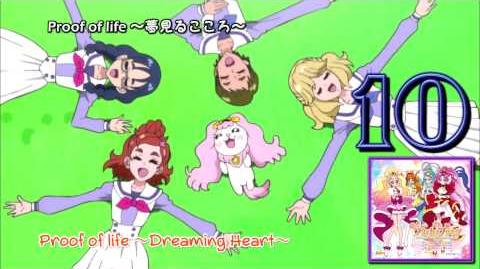 Go! Princess Precure Vocal Album 1 Track10