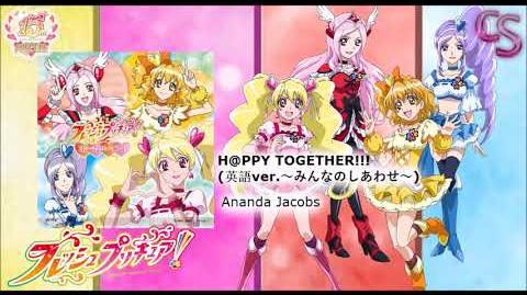 H@PPY TOGETHER!!!英語ver ~みんなのしあわせ~