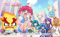 Pretty Cure Online STPC wall star 28 1 S