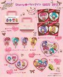 Pretty Cure Store STPC Valentines sale