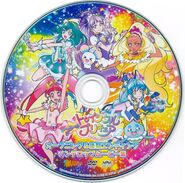 Star Twinkle CD for Nontelop videos