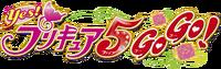 Yes! Pretty Cure 5 GoGo! logo