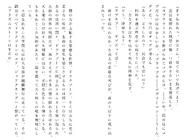 Футари роман (10)