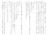 Футари роман (35)