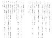 Харткэтч роман (106)