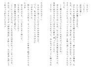 Харткэтч роман (209)