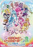 Eiga Precure All Stars DX2 Blu-ray