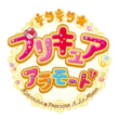 KiraKira Pretty Cure A La Mode Logo