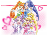 Doki Doki! Pretty Cure Appeared♥ Card Collection