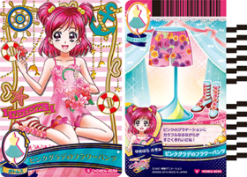 HCPC-card-set4-42