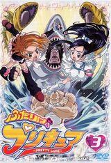 327px-DVD futari wa vol 3