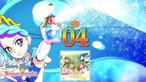 Go! Princess Precure Vocal BEST!! Track04
