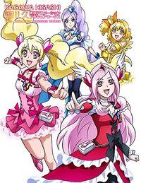 Kagawa Haisashi Toei Animation Pretty Cure Works Portada