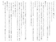 Харткэтч роман (181)