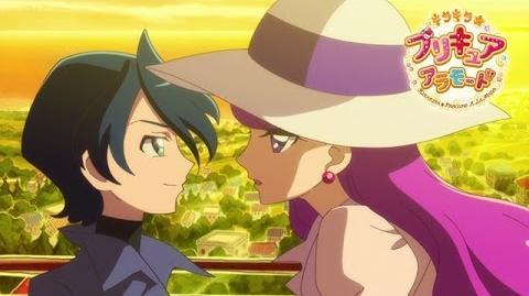 キラキラ☆プリキュアアラモード 第16話予告 「キケンな急接近!ゆかりとリオ!」