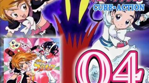 Futari wa Precure Vocal Album 1 Track04