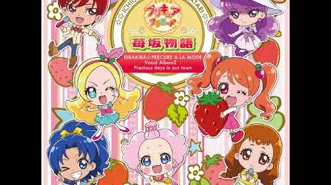 KiraKira☆Pretty Cure A La Mode Vocal Album 2 (Track 10)