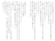 Футари роман (237)
