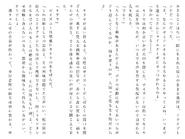 Футари роман (65)