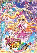 Dvd mahou tsukai vol12