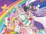 Mahou Tsukai Pretty Cure! Original Soundtrack 2: Pretty Cure☆Magical♡Sound!!