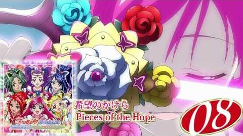 Yes! Precure 5 Go Go! Vocal Album 2 Track08
