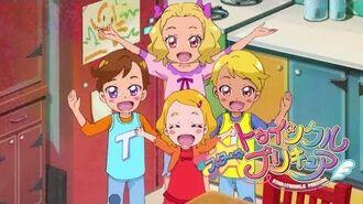 スター☆トゥインクルプリキュア 第14話予告 「笑顔 de パーティ!家族のソンリッサ☆」