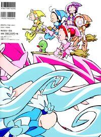 Umakoshi Yoshihiko Toei Animation Works Contraportada