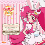 Cure Whip Sweet Etude 1