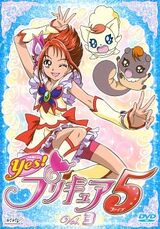 DVD yes!5 vol3