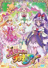 Dvd mahou tsukai vol 8
