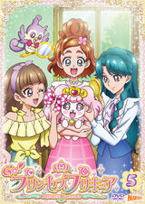 Go Princess Precure Vol5