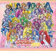 Pretty Cure Vocal Best BOX cover
